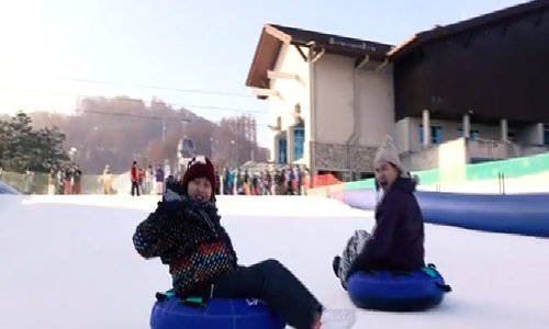 Du khách Việt trải nghiệm khu liên hợp Olympic mùa đông 2018