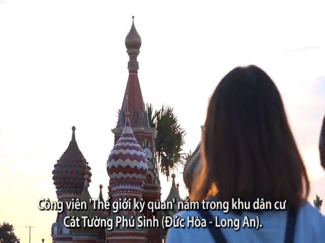 Nhiều 'kỳ quan thế giới' có mặt ở Long An