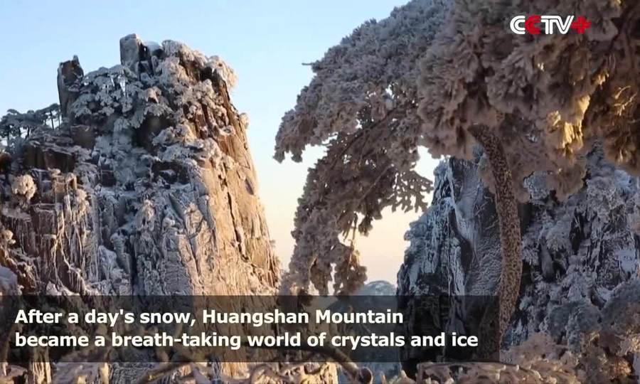 Băng tuyết bao phủ núi Hoàng Sơn Trung Quốc