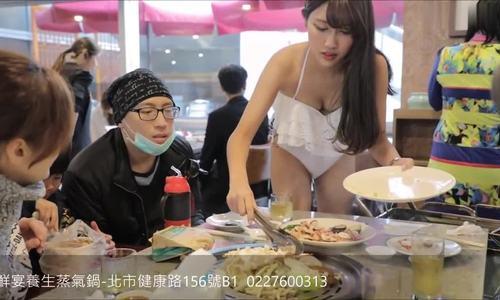 Đàn ông thừa nhận thức ăn nhà hàng ngon hơn nếu bồi bàn xinh
