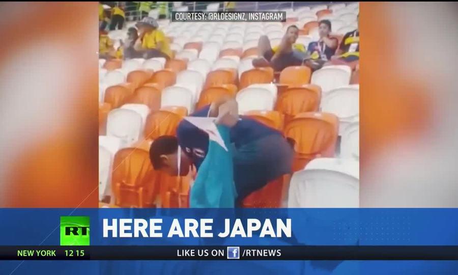 CĐV Nhật Bản