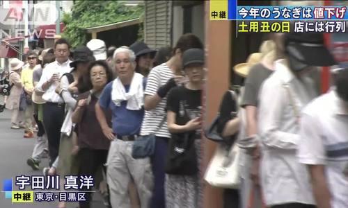 Vì sao người Nhật có riêng một ngày để ăn lươn? - ảnh 1