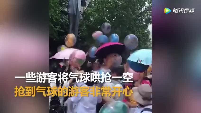 Trung quốc cướp bòng