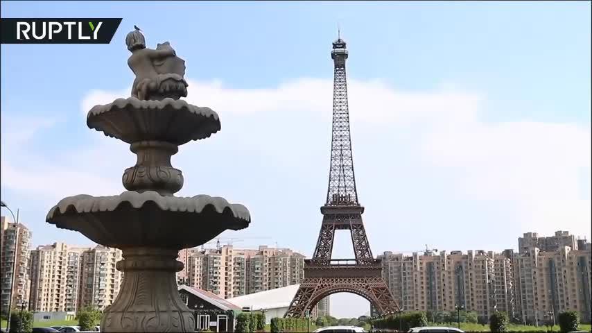 Tháp Eiffel ở Trung Quốc