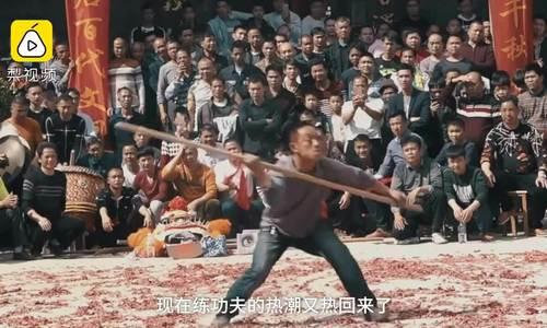 Ngôi làng Trung Quốc nơi người dân đều là cao thủ kungfu