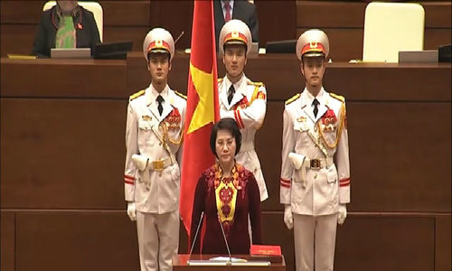 National Assembly Chairwoman sworn in
