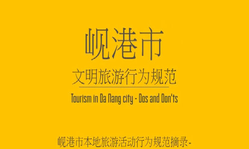 Da Nang publishes booklet asking Chinese tourists to behave