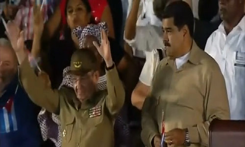 Cuba's Raul Castro vows to defend brother's legacy in final tribute