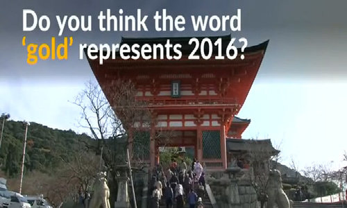 'Gold' represents 2016, according to Japanese national poll