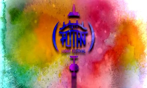 Hoi An Light Festival 2017