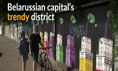 Belarus transforms former industrial area into trendy district