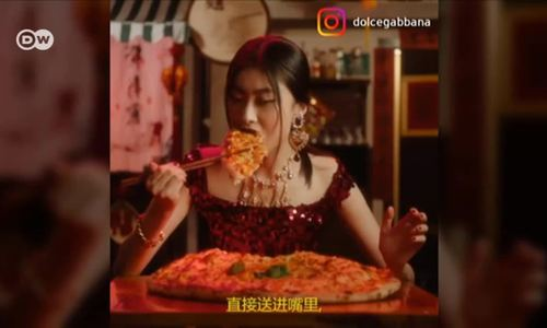 D&G video sparks ire in China