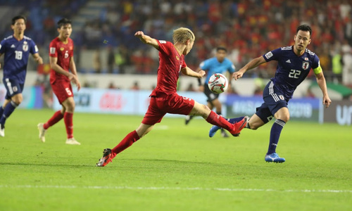 AFC Asian Cup highlights: Vietnam 0-1 Japan