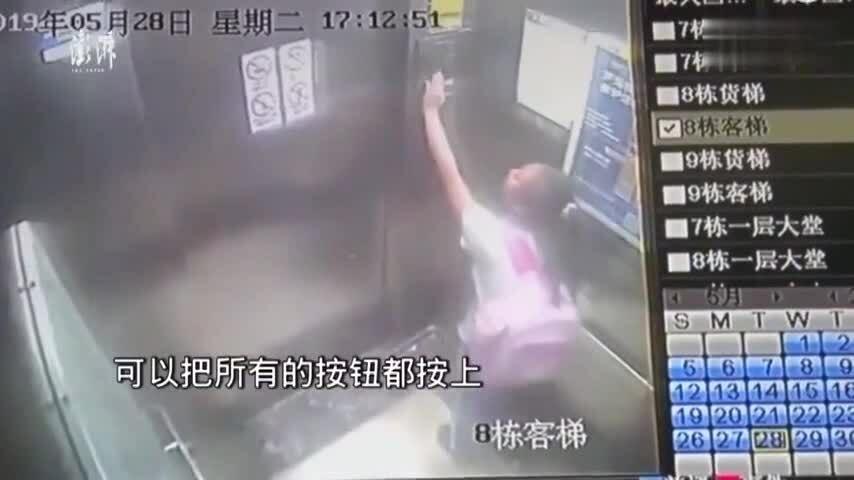 Kỹ năng thoát nạn khi thang máy rơi tự do