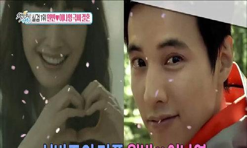 Phóng sự ngắn về hành trình yêu và cưới của Won Bin - Lee Na Young