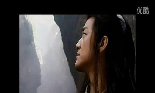 Thanh Co Hua Tinh phu nhan yeu Ly A Bang