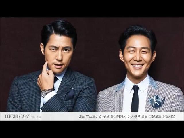 Lee Jung Jae và Jung Woo Sung