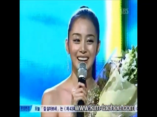 Kim Tae Hee ở Paeksang Arts Awards 2007