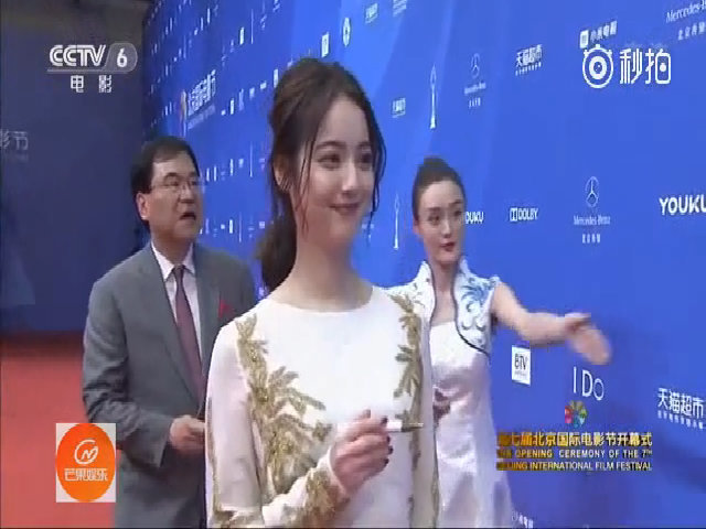 Nozomi Sasaki ở thảm đỏ Bắc Kinh