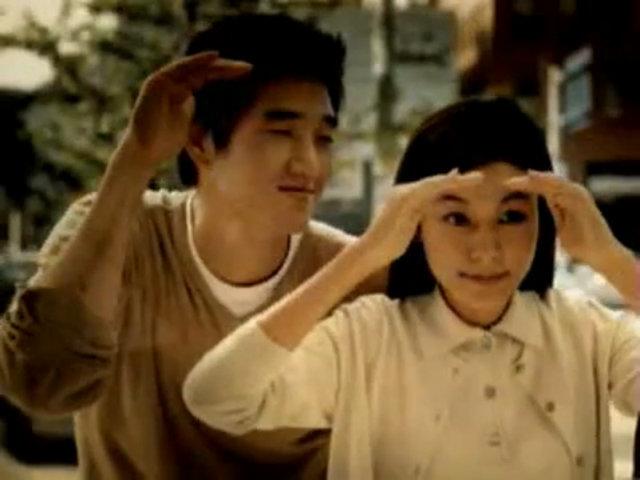 Ngoại hình trong sáng, ngoan hiền của Kim Ha Neul năm 2000