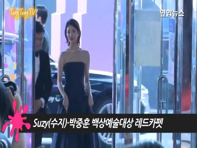 Suzy gợi cảm trên thảm đỏ