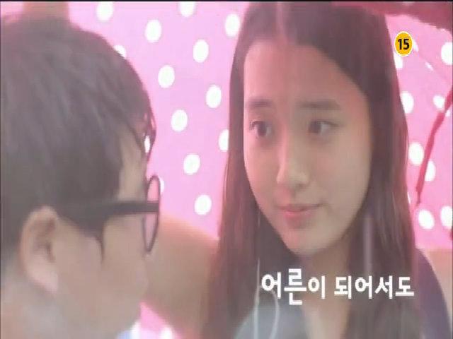 Lan Ngọc cùng Chi Pu tham gia 'Mối tình đầu của tôi'