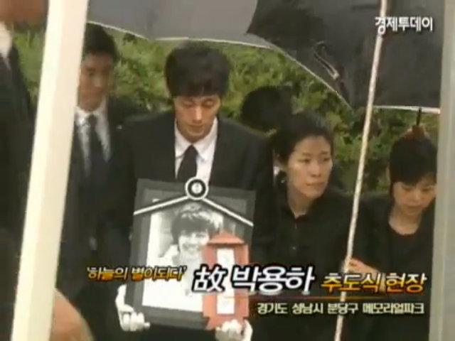 Tang lễ đẫm nước mắt của Park Yong Ha