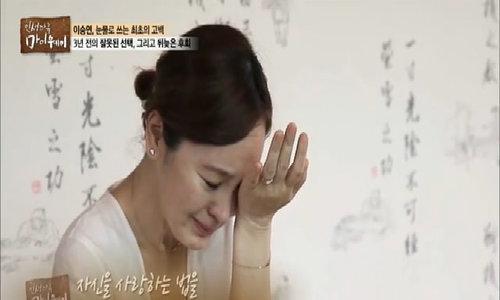 Nhan sắc một thời của Hiếu Kiêng Lee Seung Yeon - ảnh 17