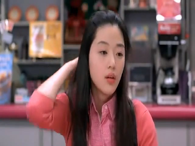 Jeon Ji Hyun trong 'Cô nàng ngổ ngáo'