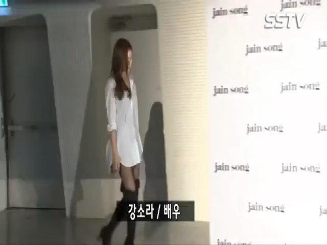 Thời trang sự kiện của Kang So Ra