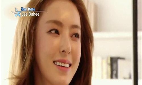 Nhan sắc sau thẩm mỹ của Lee Da Hee gây chú ý