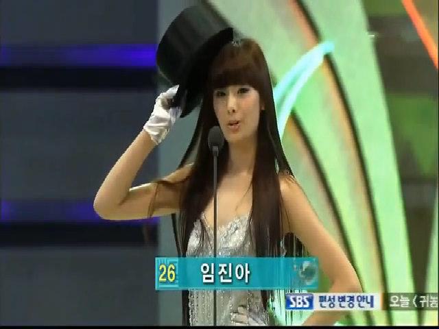 Nana trong cuộc thi người mẫu năm 2009