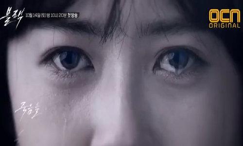 Song Seung Hun sánh vai mỹ nhân 9x