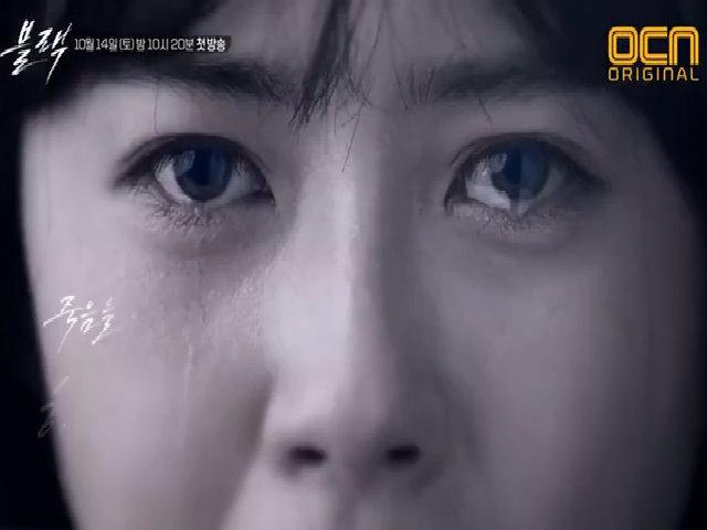 Song Seung Hun Black