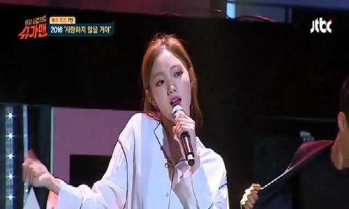 Lee Sung Kyung quyến rũ trên sân khấu