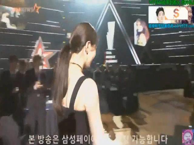 Suzy ở lễ trao giải