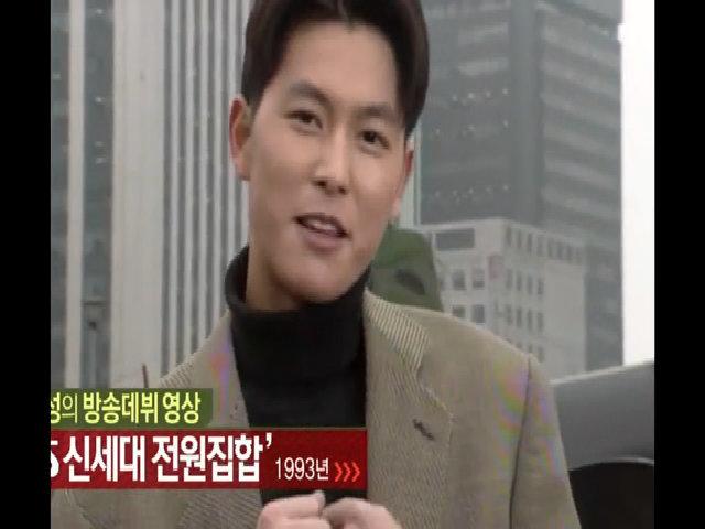 Hình ảnh gây sốt của Jung Woo Sung trong lần đầu ra mắt làng giải trí