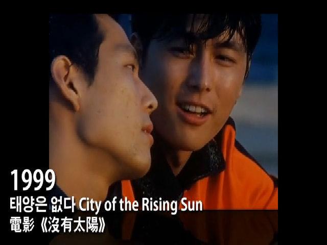 Loạt phim gây sốt suốt 24 năm sự nghiệp của Jung Woo Sung