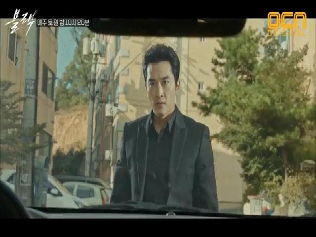 Song Seung Hun trong phim 'Thần chết'