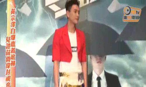 Huỳnh Tông Trạch mê quần áo màu sắc - ảnh 2