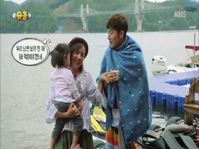 Gia đình hạnh phúc của Eugene và Ki Tae Young