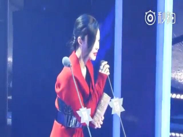 Phạm Băng Băng mặc váy đỏ