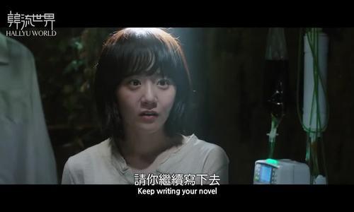 Moon Geung Young trong phim 'Glass garden'