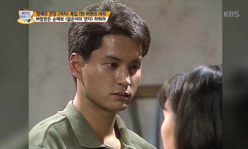 Lee Jong Won trong 'Lương tri tuổi trẻ'