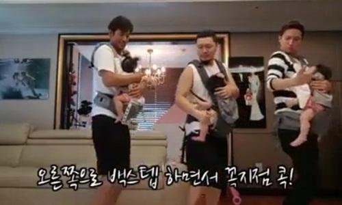 Bố con In Hyu Jin và các ông bố nổi tiếng khác tham gia gameshow