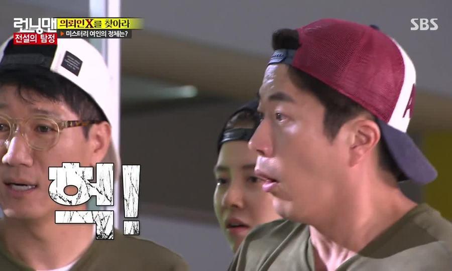 Vợ chồng Kwon Sang Woo - Son Tae Young dự Running Man