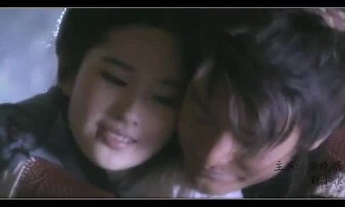Huynh Hieu Minh - trieu phu trong gioi sao Hoa ngu