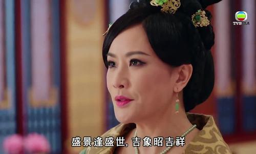 Chang duong bay noi ba chim cua bom sex Truong Van Tu