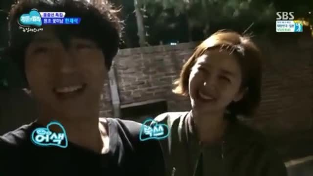 Khoảnh khắc hạnh phúc của Han Jae Suk - Park Sol Mi
