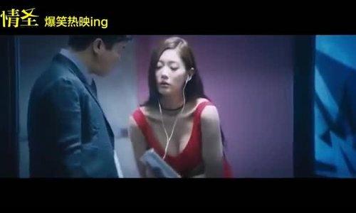 'Bom sex' xứ Hàn
